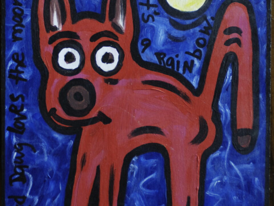 Red Dawg_041909_1543